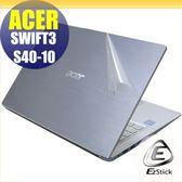 【Ezstick】ACER Swift 3 S40-10 二代透氣機身保護貼 DIY 包膜