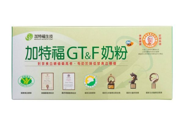 加特福GT&F奶粉30包,限量加送3小包(送完為止)