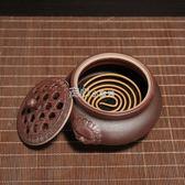 香爐 家用 室內陶瓷仿古檀香塔香盤香焚香供佛創意香薰爐茶道擺件 走心小賣場