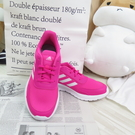 Adidas TENSAUR RUN K 女款 大童 慢跑鞋 運動鞋 EG4126 粉【iSport愛運動】