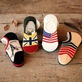 降價兩天-隱形襪襪子男短襪男士船襪棉質淺口夏季隱形硅膠防滑男襪防臭薄款
