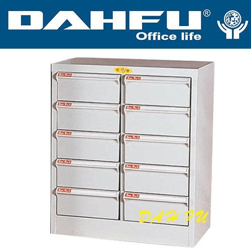 DAHFU 大富 SY- A4-120NG  特殊規格效率櫃-W540xD330xH640(mm) 高底座 / 個