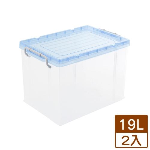 2件超值組KEYWAY 強固型掀蓋整理箱K-014【愛買】