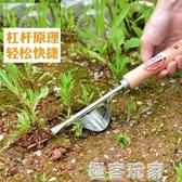 菜地除草神器連根農用除草工具拔草器割草神器 除草手鋤小型地極客