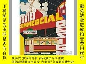 二手書博民逛書店Soviet罕見Commercial Design of the