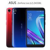 ASUS ZenFone Live L2 (ZA550KL) 2G/16G 5.5吋入門手機~送玻璃保護貼+空壓殼+ASUS 4000mAh行動電源
