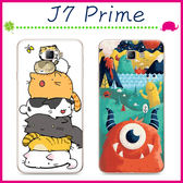 三星 Galaxy J7 Prime G610 時尚彩繪手機殼 卡通磨砂保護套 PC硬殼手機套 清新可愛塗鴉背蓋 保護殼