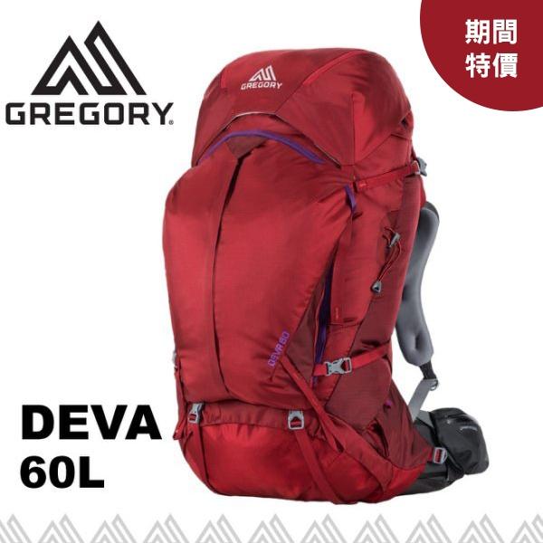 69折【GREGORY 美國 DEVA 60 S 登山背包《寶石紅》60L】65033/雙肩背包/後背包/旅行/健行/度假