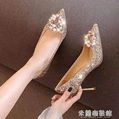 高跟鞋 婚鞋女2021新款春季新娘鞋結婚鞋子高跟鞋不累腳亮片主婚紗水晶鞋 快速出貨