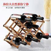 歐式實木紅酒架擺件創意葡萄酒架實木展示架家用酒瓶架客廳酒架子igo 美芭