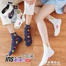 5雙裝情侶款全棉襪子ins風男女潮流短襪個性卡通圖案韓版運動襪子【果果新品】