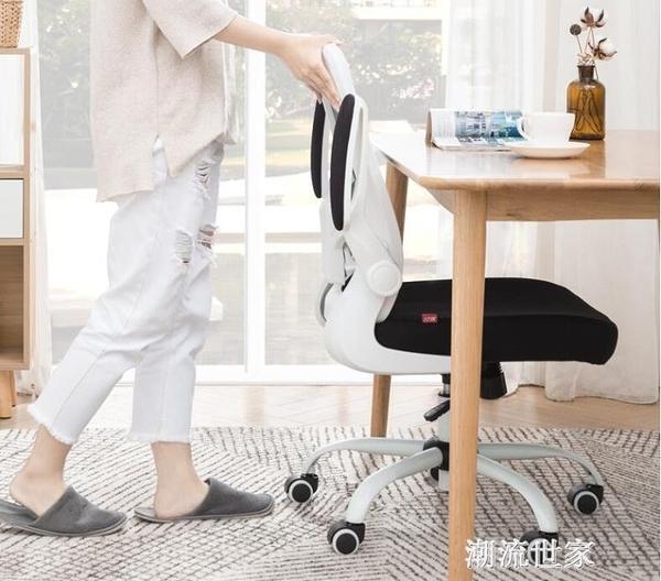 八九間學生椅子學習椅書房寫字凳子書桌轉椅電腦椅靠背辦公椅家用MBS『潮流世家』