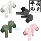 平廣 送袋 SUDIO ETT 白色 粉色 黑色 綠色 碳灰色 藍芽耳機 真無線 降噪 公司貨保一年