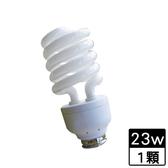 新格牌 23W螺旋省電燈泡(白光)【愛買】