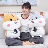 倉鼠公仔毛絨玩具可愛陪你睡覺床上抱枕生日禮物女孩女生娃娃玩偶PH4648【3C環球數位館】