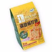 正哲生技~礦鹽蘇打餅(三寶+海苔風味)365公克/包