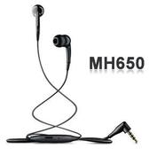 【出清特惠】SONYERICSSON MH650 Xperia Pro MK16i/Xperia Neo V MT11i/Arc S LT18i/ Active ST17i 原廠立體聲耳機
