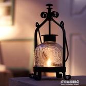 蠟燭台-油燈復古老式鐵藝玻璃燭臺北歐風燭光晚餐道具裝飾擺件手提蠟燭燈  多麗絲