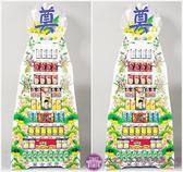【大堂人本】JY48- 九層綜合食品、飲料罐頭塔(2入)