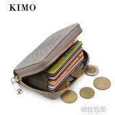 女式卡包 歐美鱷魚紋牛皮多卡位小卡包名片夾卡夾女 韓語空間