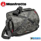 "Manfrotto 曼富圖 MB OL-M-30 挪威系列 相機郵差包 側背包 筆電 15"" 斜背包 【正成公司貨】"