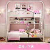 子母床 韓式高低床雙層床兒童床女孩公主床實木子母床上下床多功能組合床T