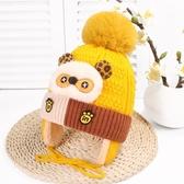 嬰兒童帽子0-1-2-3歲4寶寶毛線帽冬季加絨裡護耳加厚保暖針織帽  潮流小鋪