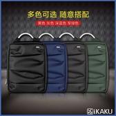至簡系列 後背包 手提包 兩用包 輕薄 外拉充電線孔 防水波 尼龍材質 15吋電腦包