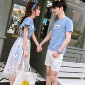 花邊短袖情侶裝夏裝上衣女裙子套裝氣質男T恤沙灘海邊新款潮 GB3702『MG大尺碼』