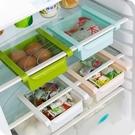 冰箱收納盒 抽動式分類置物盒 冰箱抽屜 置物盒 冰箱收納架 廚房收納【SV6293】BO雜貨