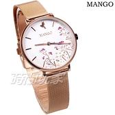 (活動價) MANGO 幸福青鳥 花漾 3D彩繪設計 米蘭帶 女錶 玫瑰金x白色 MA6767L-80R