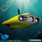 GLADIUS MINI 水下潛拍無人機 0011-GD-101 限宅配 (運費另計)