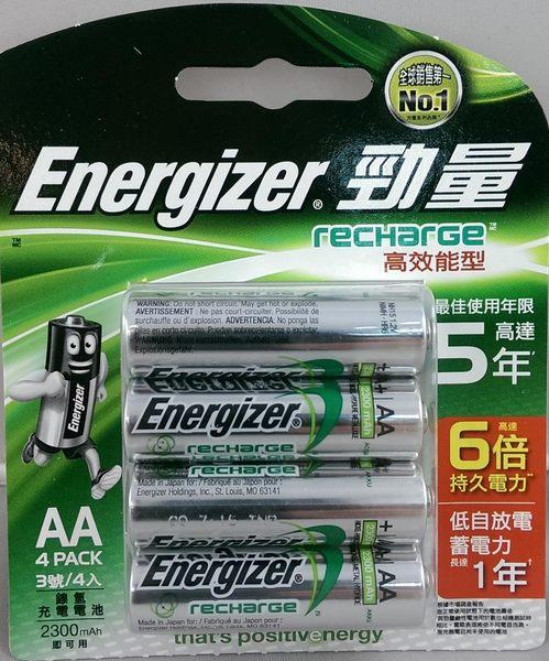 Energizer勁量 高效能型 鎳氫充電電池 3號  【4入/卡】