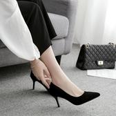 新款春款黑色法式少女高跟鞋女尖頭細跟百搭網紅性感職業單鞋 伊莎公主