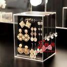 珠寶盒 耳環架子展示架家用收納 掛項鍊耳釘耳飾壓克力大容量透明首飾盒 2款