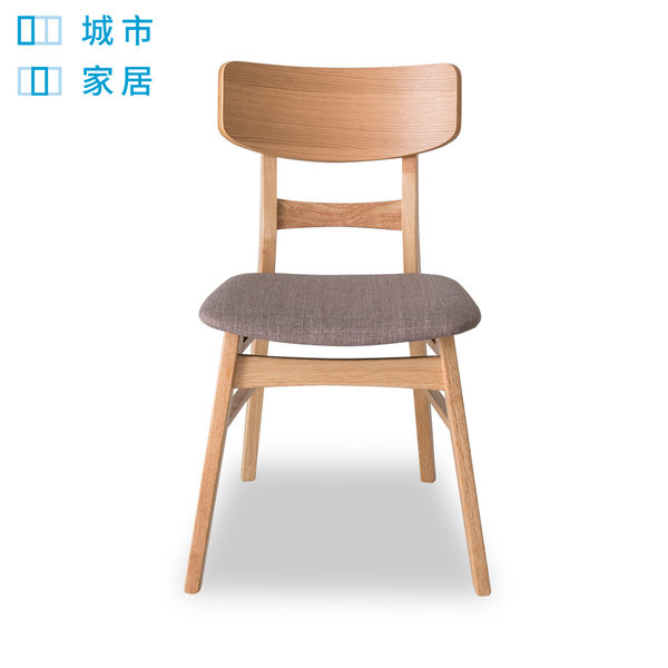 【城市家居-綠的傢俱集團】日式素雅自然橡木色餐椅(工作椅/休閒椅)