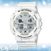 CASIO手錶專賣店 國隆 G-SHOCK GA-100MW-7A 夏季白色系雙顯男錶 樹脂錶帶 銀錶面 GA-100MW