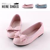 [Here Shoes] (童鞋26-30) MIT台灣製 皮質金蔥亮粉鞋面 蝴蝶結 休閒鞋 懶人鞋 平底包鞋─AN2245