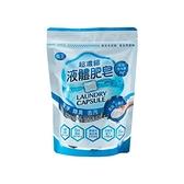 南王 超濃縮小蘇打液體肥皂膠囊-白(10gx35入)【小三美日】
