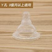 【愛的世界】Mii Organics Y孔曲線震動矽膠奶嘴2入裝 ★用品推薦 限時下殺