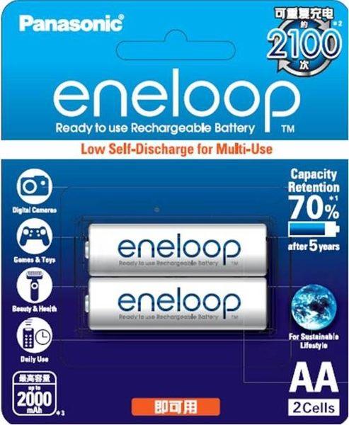 Panasonic eneloop 即可用 充電電池 3號 2入 日本製