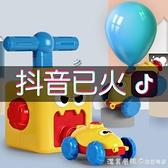 兒童空氣動力氣球車男女孩益智力寶寶吹氣球玩具小汽車2-3-4-5歲 漾美眉韓衣