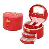 歐式皮質圓形首飾盒 韓國公主帶鎖梳妝箱 項鍊耳釘戒指飾品收納盒【玫紅色】