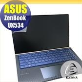 【Ezstick】ASUS UX534 UX534FT 特殊規格 靜電式筆電LCD液晶螢幕貼 (可選鏡面或霧面)