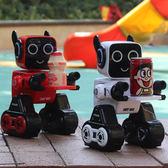 智能遙控機器人玩具存錢對話多功能編程感應錄音早教送物男孩tw 中元節禮物