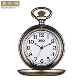 大號懷錶復古翻蓋鏤空雕花男士錶學生石英錶電子項?掛錶老人手錶  沸點奇跡