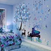 貼畫 3D立體墻貼紙貼畫臥室溫馨墻面房間墻壁裝飾壁紙電視背景墻紙自粘TW【快速出貨八折搶購】