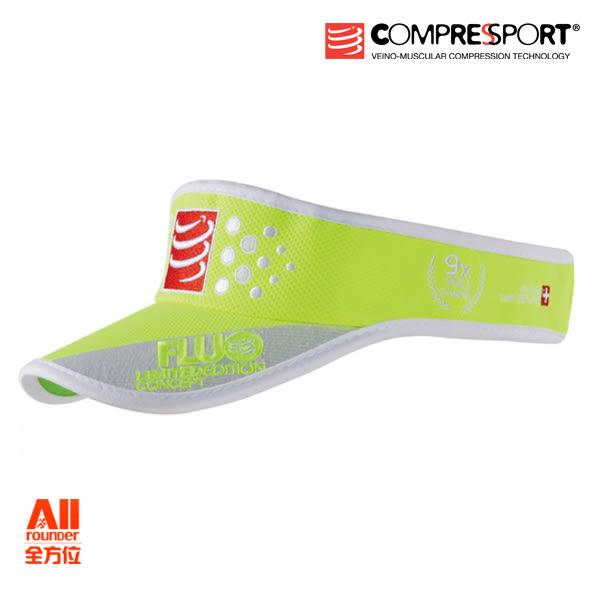 【Compressport】【全方位跑步概念館】瑞士Compressport-中空遮陽帽紀念版-螢光黃(30018011)