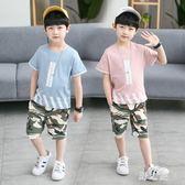 大碼 男童套裝2019新款短袖兒童裝中大童洋氣兩件式男孩迷彩 qz4804【野之旅】