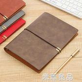 【2本】5活頁筆記本商務 旅行本點陣方格空白6孔 軟皮面綁帶記事本 『米菲良品』